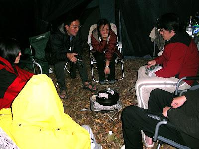 台中和平汶山露營區 @98 年元旦活動 (2-2)