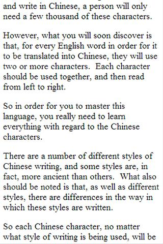【免費書籍App】Learning Chinese-APP點子