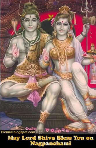 Nagpanchami  Image - 1