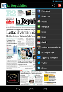 Prima Pagina- screenshot thumbnail
