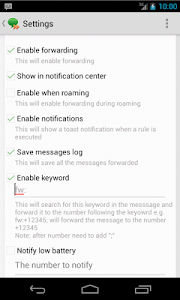 SMS Forward Utils screenshot 2