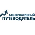 Alternative Guide to Russia logo
