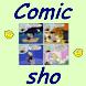 Comic Sho