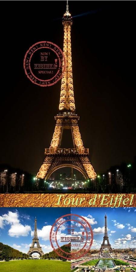 Stock Photo: Tour d'Eiffel, Paris