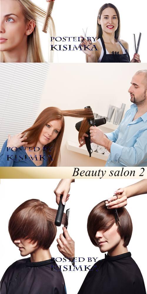 Stock Photo: Beauty salon 2