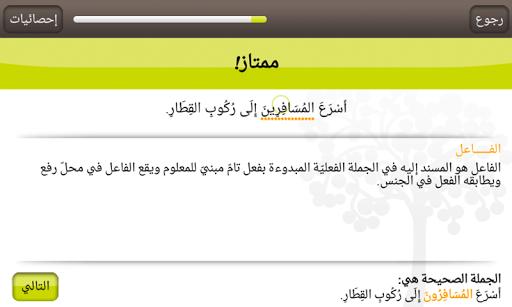 Al Jahiz for Arabic full