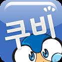 쿠폰나비 – 소셜커머스 모음,쿠팡,티몬,그루폰,위메프 logo