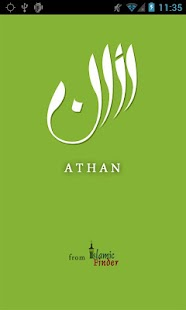 Athan  - Your Prayer Companion- screenshot thumbnail