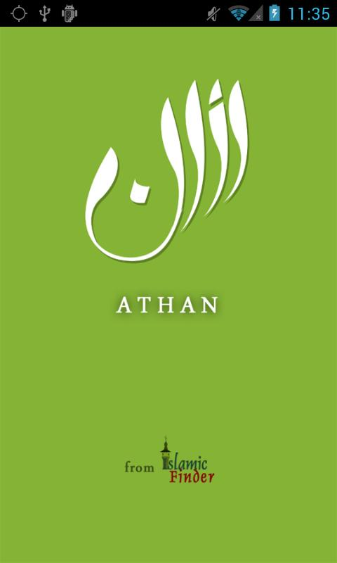 Athan  - Your Prayer Companion- screenshot
