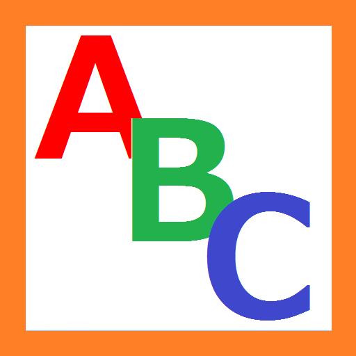 教育必備App|App talking!Alphabet practice♪ LOGO-綠色工廠好玩App
