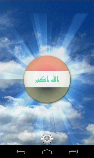 Iraq Flashlight