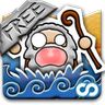 Open Sea! (Go Down Mo!) Lite icon
