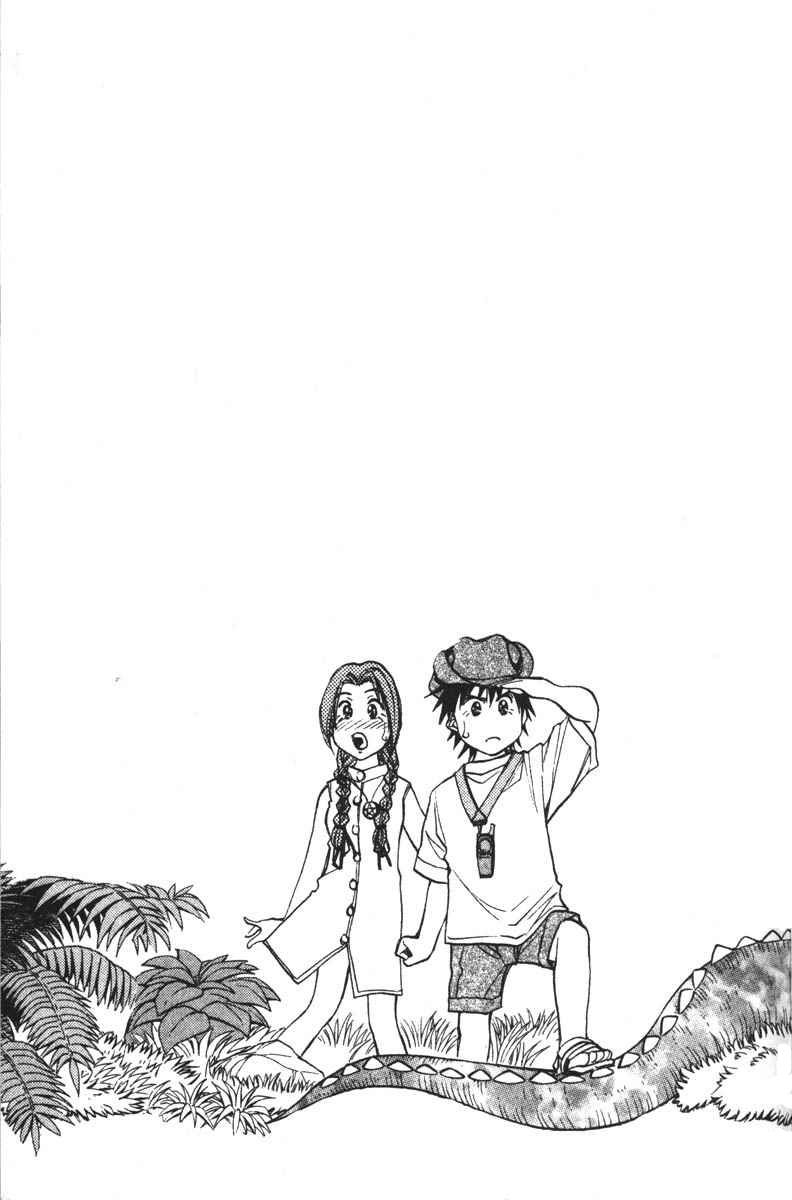 Abenobashi Mahou Shoutengai Chap 001