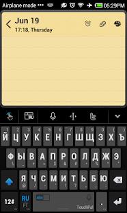 Russian TouchPal Keyboard