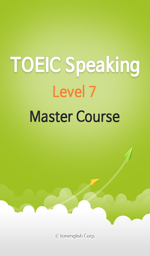 T S Level 7 Master Course