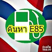 E85thailand