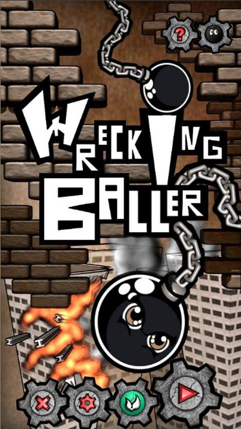 Wrecking Baller - screenshot