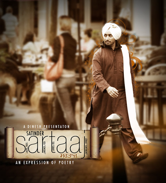 No Need Song Download Mr Jatt: Download Satinder Sartaj Songs Mp3 Free