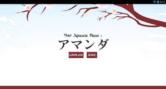 My Japanese Name- screenshot thumbnail
