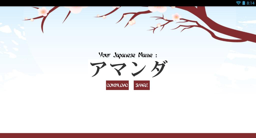 My Japanese Name- screenshot