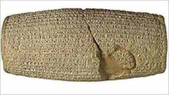 Cyrus Cylinder loaned to Iran by British Museum