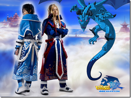 blue dragon cosplay by jimmy lin