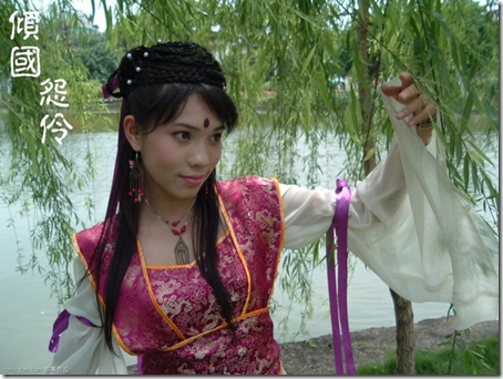 unknown cosplay 017 - traditional chinese girl