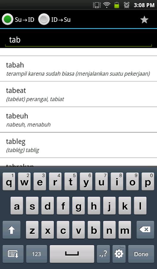 Bahasa Sunda - screenshot