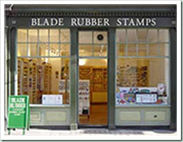 blade rubber
