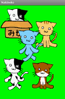 Screenshot of Nakineko (Cat organ)