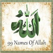 Asma ul Husna - Names of Allah