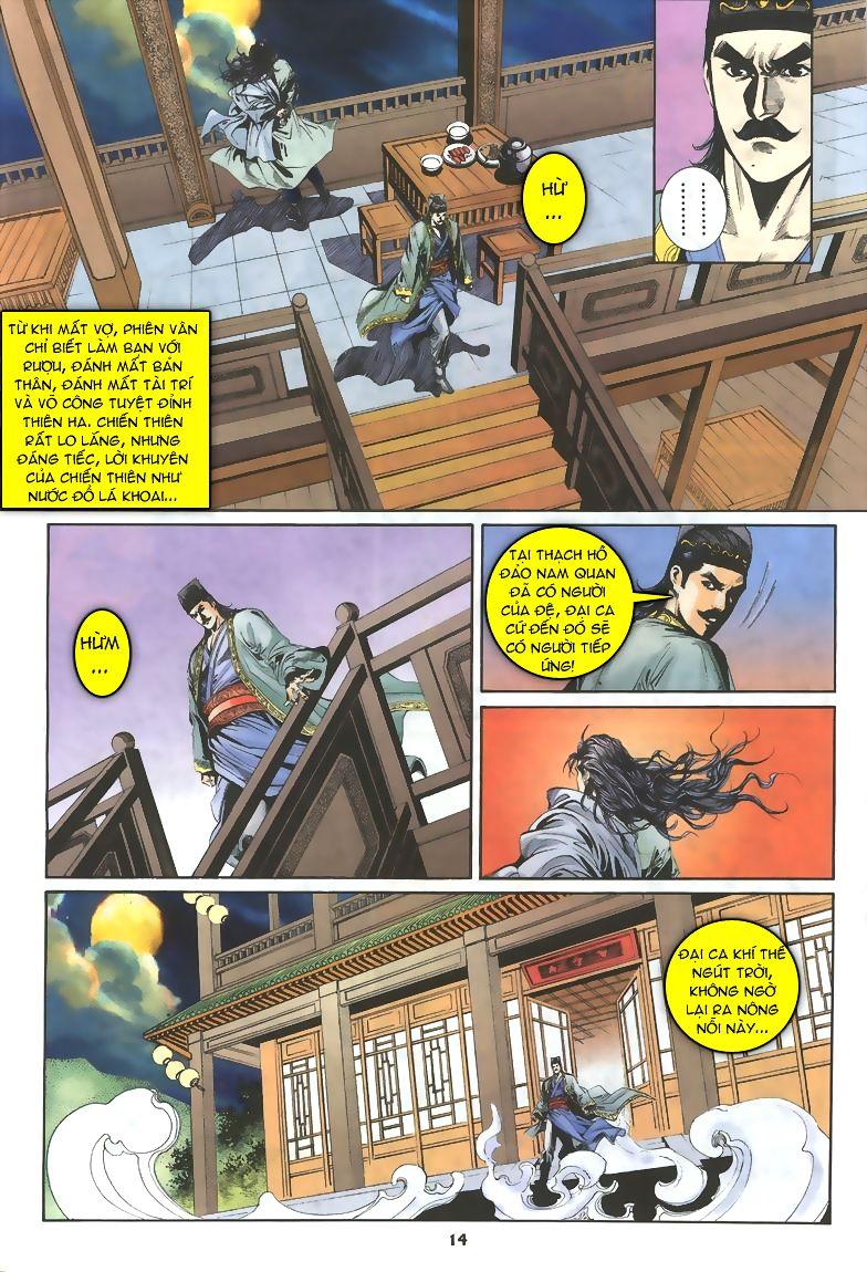 Phiên Vân Khúc Vũ Chap 001
