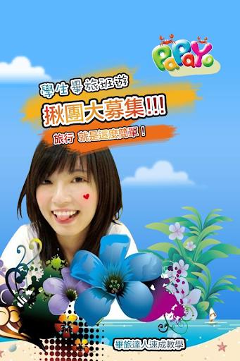 《瘋狂猜歌名》一字部、二字部答案_::MOBILE GAME2.TW:: 台灣移動遊戲攻略 -- 玩家最喜歡的移動遊戲攻略網站