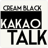 Kakao talk Theme - Cream black
