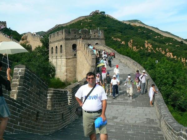 Obiective turistice China: Marele Zid mai gol.JPG