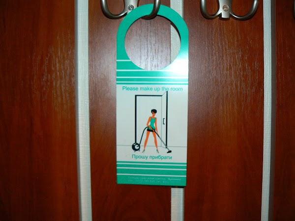 Imagini Ucraina: hotel Bukovina, Bucovina, Cernauti sexy cleaners.JPG