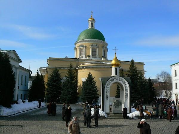 Obiective turistice Rusia: Patriarhia Moscova