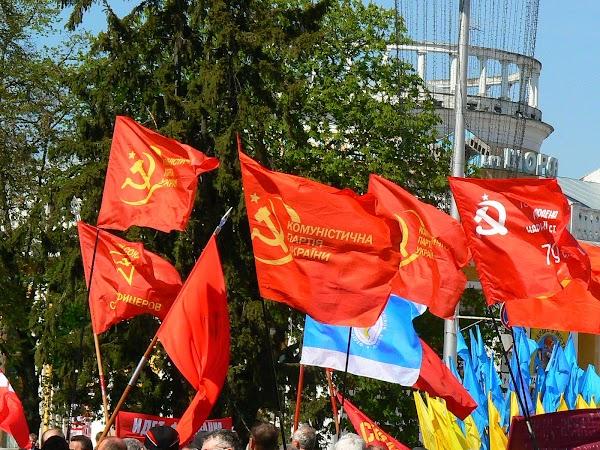 Obiective turistice Ucraina: uraaaaa.JPG