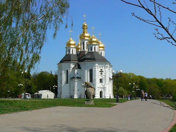 Obiective turistice Ucraina:  Sf.Caterina Cernighiv