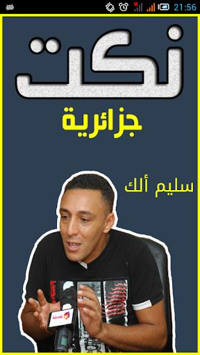 top nokat algerienne 2015