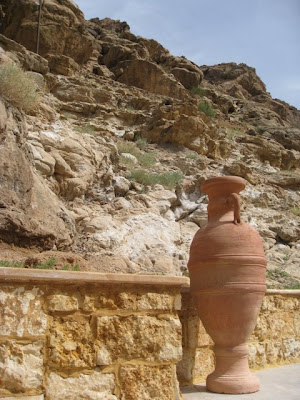Large clay urn in Ma'in Jordan