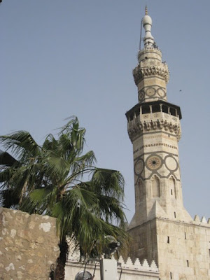 Minaret in Damascus Syria
