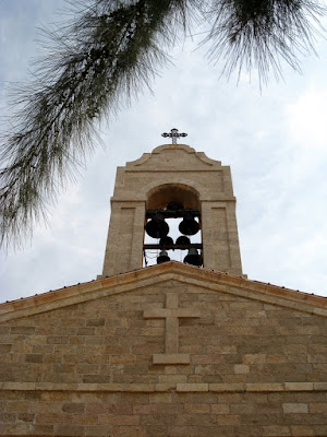 Saint George's Church in Madaba Jordan