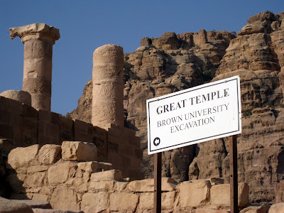 The Great Temple in Petra being excavated by Brown University