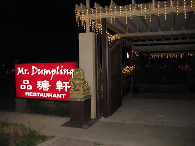 Mr Dumpling Restaurant