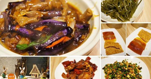 湘8老湘菜料理