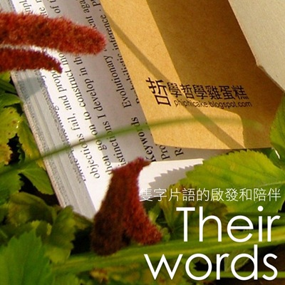 theirwords