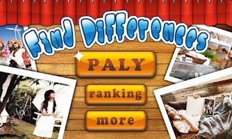 Screenshot of Find Differences pro