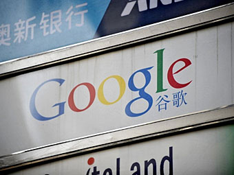 Offended Google has decided not to filter the Chinese sites