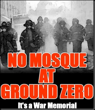 GroundZero-Mosque-NewYork 1